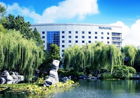 Novotel Rockford Darling Harbour - Accommodation NT