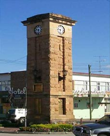 Coonabarabran Hotel - Accommodation NT