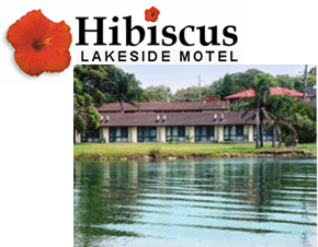 Hibiscus Lakeside Motel - Accommodation NT