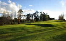 Tenterfield Golf Club and Fairways Lodge - Tenterfield - Accommodation NT