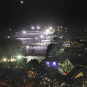 Night Skiing - Accommodation NT