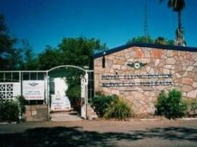 Royal Flying Doctor Service Visitor Centre - Accommodation NT