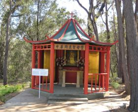 Shrine of Our Lady of Mercy at Penrose Park - Accommodation NT